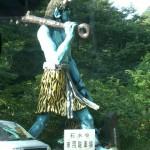 噂の(?)登別温泉の青鬼